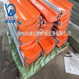 矿用输煤皮带机聚氨酯清扫器