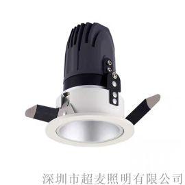 三色变光孔灯 嵌入式射灯 led天花灯