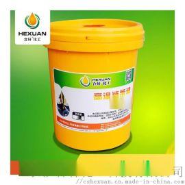 云南高温链条油/昆明/大理300度高温链条油