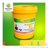 雲南高溫鏈條油/昆明/大理300度高溫鏈條油