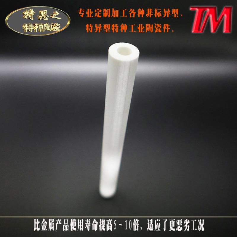 特恩之 高韧性 等静压方式成型 氧化锆陶瓷管