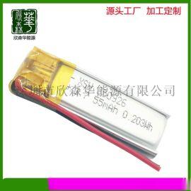 聚合物 电池 350926蓝牙耳机 电池