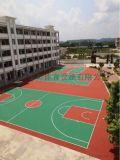 上海EPDM塑膠地坪球場施工上海塑膠羽毛球場