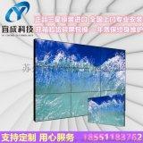 宜成46寸3.5mm拼缝液晶拼接屏高清大屏幕电视墙