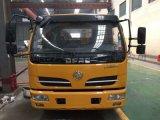 清障车黄牌东风多利卡板长5.6米一拖二可办理分期