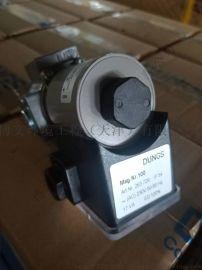 德国冬斯DUNGS燃气电磁阀MVD系列