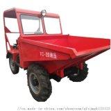 兩噸載重型前卸式翻斗車/園林載重運輸一噸翻