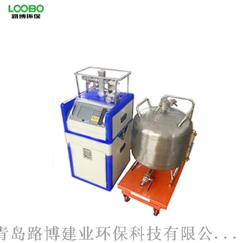油氣回收系統密閉性檢測儀