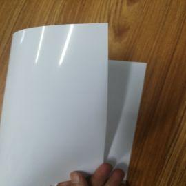扑克牌用PVC磨砂/光白片,PVC片材