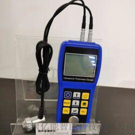 超声波测厚仪,便携式测厚仪,高精度手持测厚仪