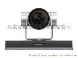 华为 Camera200-4K视频会议摄像机维修
