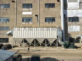 水泥料仓单机布袋除尘器水泥搅拌站脉冲单机除尘器