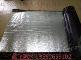 4mm铝箔sbs弹性体改性沥青防水卷材 自粘卷材