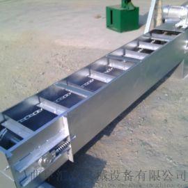 煤渣刮板机 fu板链式输送机 六九重工 炉渣运输机