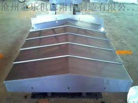 供应钢板防护罩/不锈钢伸缩式防护罩--沧州金乐