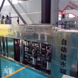 吉林汽车防冻液设备厂家,免费培训技术,协助建厂