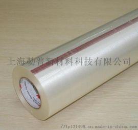 汉高替代3M1339玻纤胶带耐油过油介损检测压敏胶