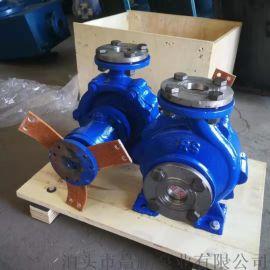 昌鹏泵业RY25-25-160导热油泵 高温离心泵