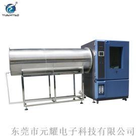 防水试验箱YSRT 元耀防水试验箱 防水试验箱