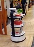 供给者供餐机器人 传菜机器人