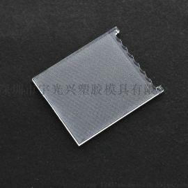 各种仪表LCD导光板背光源