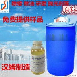 电镀玻璃清洗剂原料   油酸酯EDO-86