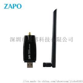 ZAPO品牌 W97-5DB 无线1200M双频WIFI网卡+蓝牙4.1接收器