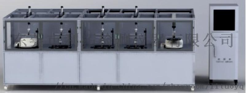坐便器坐圈和蓋綜合性能測試機