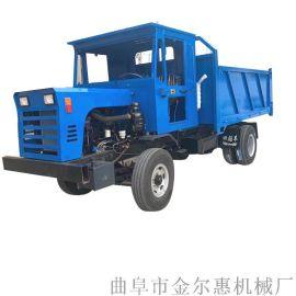 低矮型自卸式四不像/煤矿用四不像运输四轮车
