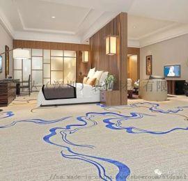 酒店宾馆电影院防火阻燃满铺地毯