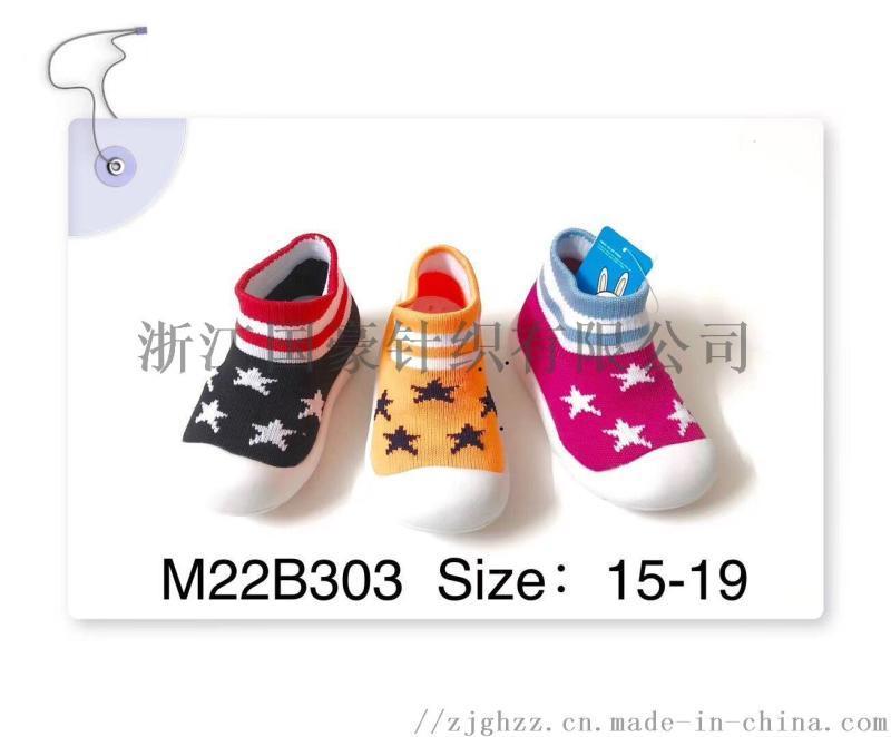 厂家直销,2019新款防滑耐磨儿童专用针织鞋