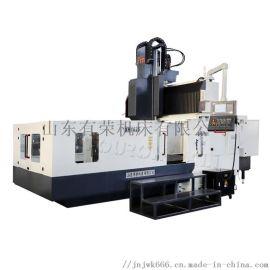 轻型数控龙门铣床加工中心XH1625