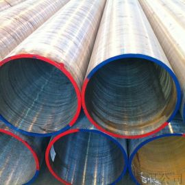 冶钢30CrMo液压油缸钢管 合金钢管供应商