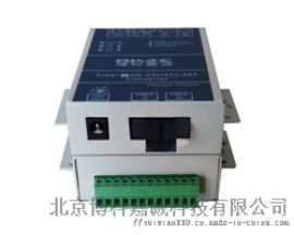 RSOLM-KS/SC光纤模块