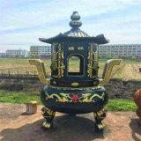 漳州铸铁烧纸炉厂家,寺庙元宝炉焚经炉生产厂家