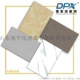 硅酸钙基板无机预涂板 UV漆辊涂地平线索洁板