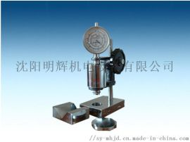 IRHD膠輥硬度計