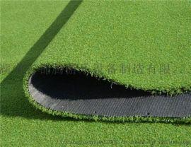湖南永州/娄底运动人造草坪笼式足球场人造草坪厂家