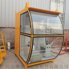 单双梁起重机司机室  行车控制室  钢化玻璃驾驶室