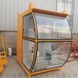 單雙樑起重機司機室  行車控制室  鋼化玻璃駕駛室