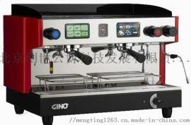 【GINO-客服报修】吉诺咖啡机售后维修电话
