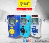 上海皓驹NA80可燃气体检测仪