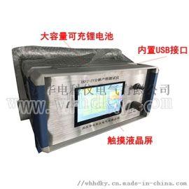 HKWG-H1000型SF6气体定量检漏仪