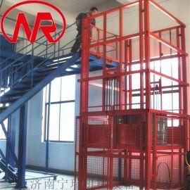 宁瑞链条提升平台 固定式升降台 小型液压导轨货梯