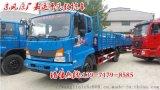 东风嘉运B2证9米货车教练车