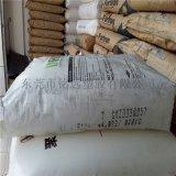 进口原料 透明OBC 美国陶氏 9507