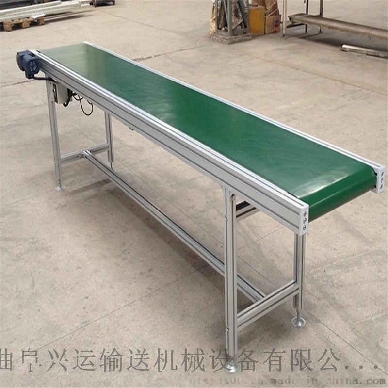 铝材爬坡输送机 铝型材PVC带输送机 六九重工爬坡