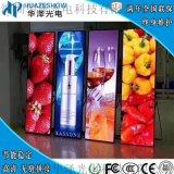 华泽光电led立式电子屏室内商场LED广告全彩显示屏