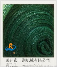 塑料PE防尘盖土网扁丝拉丝机生产线
