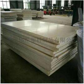 生产尼龙板 耐磨耐腐蚀塑料板 工程塑料加工中心